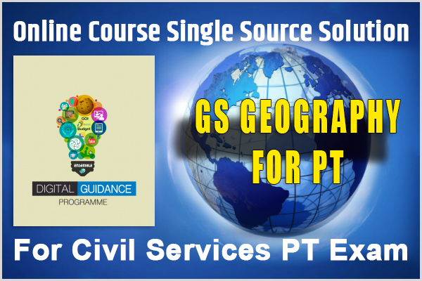 GS GEOGRAPHY FOR PT cover
