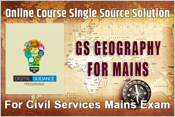 GS GEOGRAPHY FOR MAINS cover