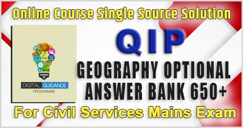 Geography QIP (2018) cover
