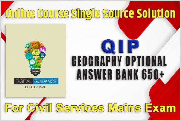 QIP GEOGRAPHY OPTIONAL MAINS cover